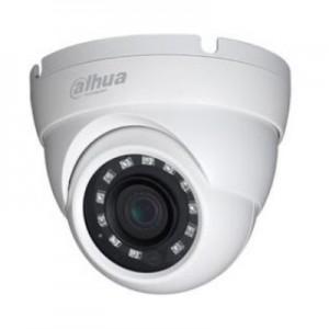 Комплект видеонаблюдения для самостоятельной установки Dahua на 2 камеры на 2 Мп