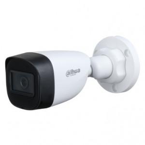 Видеокамера Dahua DH-HAC-HFW1200CP